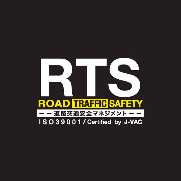 rts-logo